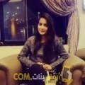 أنا هند من قطر 19 سنة عازب(ة) و أبحث عن رجال ل الدردشة