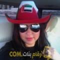 أنا نيسرين من مصر 29 سنة عازب(ة) و أبحث عن رجال ل الحب