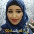 أنا شادة من عمان 24 سنة عازب(ة) و أبحث عن رجال ل الدردشة