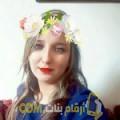 أنا نبيلة من المغرب 38 سنة مطلق(ة) و أبحث عن رجال ل الزواج