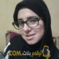 أنا حسناء من فلسطين 38 سنة مطلق(ة) و أبحث عن رجال ل الحب