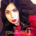 أنا أميمة من اليمن 21 سنة عازب(ة) و أبحث عن رجال ل الزواج