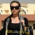 أنا جليلة من ليبيا 28 سنة عازب(ة) و أبحث عن رجال ل الزواج