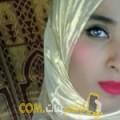 أنا عائشة من فلسطين 25 سنة عازب(ة) و أبحث عن رجال ل الصداقة