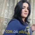 أنا آية من تونس 33 سنة مطلق(ة) و أبحث عن رجال ل الحب
