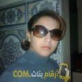 أنا عالية من اليمن 31 سنة عازب(ة) و أبحث عن رجال ل الزواج