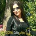 أنا حالة من المغرب 29 سنة عازب(ة) و أبحث عن رجال ل الصداقة