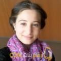 أنا نادية من سوريا 28 سنة عازب(ة) و أبحث عن رجال ل التعارف