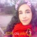 أنا شيماء من الجزائر 23 سنة عازب(ة) و أبحث عن رجال ل التعارف