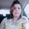 أنا مونية من لبنان 29 سنة عازب(ة) و أبحث عن رجال ل المتعة