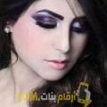 أنا رميسة من الجزائر 37 سنة مطلق(ة) و أبحث عن رجال ل الحب
