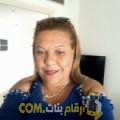 أنا إلينة من الكويت 37 سنة مطلق(ة) و أبحث عن رجال ل التعارف