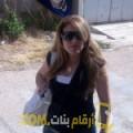 أنا إلينة من مصر 40 سنة مطلق(ة) و أبحث عن رجال ل الصداقة