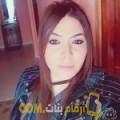 أنا سلطانة من الأردن 20 سنة عازب(ة) و أبحث عن رجال ل الزواج