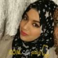 أنا جميلة من تونس 22 سنة عازب(ة) و أبحث عن رجال ل المتعة