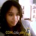 أنا ميار من الجزائر 29 سنة عازب(ة) و أبحث عن رجال ل الحب