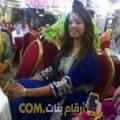 أنا زينة من الكويت 26 سنة عازب(ة) و أبحث عن رجال ل الحب