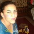 أنا يسرى من عمان 22 سنة عازب(ة) و أبحث عن رجال ل التعارف