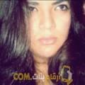 أنا وردة من سوريا 26 سنة عازب(ة) و أبحث عن رجال ل الصداقة