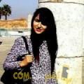 أنا سهى من المغرب 23 سنة عازب(ة) و أبحث عن رجال ل الزواج