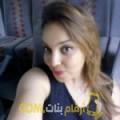 أنا نادين من المغرب 29 سنة عازب(ة) و أبحث عن رجال ل الصداقة