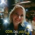 أنا ريمة من فلسطين 44 سنة مطلق(ة) و أبحث عن رجال ل الزواج