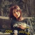 أنا نسيمة من لبنان 23 سنة عازب(ة) و أبحث عن رجال ل الدردشة