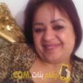أنا نور من لبنان 46 سنة مطلق(ة) و أبحث عن رجال ل الحب