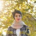 أنا ميرة من مصر 27 سنة عازب(ة) و أبحث عن رجال ل التعارف