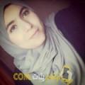 أنا سهام من البحرين 20 سنة عازب(ة) و أبحث عن رجال ل الزواج