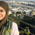 أنا دانة من العراق 21 سنة عازب(ة) و أبحث عن رجال ل الصداقة