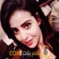 أنا حسناء من قطر 24 سنة عازب(ة) و أبحث عن رجال ل الزواج