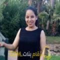 أنا بديعة من الكويت 34 سنة مطلق(ة) و أبحث عن رجال ل الدردشة