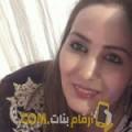 أنا وجدان من تونس 19 سنة عازب(ة) و أبحث عن رجال ل المتعة