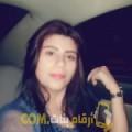 أنا صباح من قطر 24 سنة عازب(ة) و أبحث عن رجال ل الحب