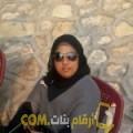 أنا بسمة من البحرين 28 سنة عازب(ة) و أبحث عن رجال ل الصداقة