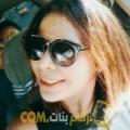 أنا نهال من تونس 25 سنة عازب(ة) و أبحث عن رجال ل الحب