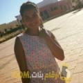 أنا نيسرين من تونس 25 سنة عازب(ة) و أبحث عن رجال ل الزواج