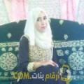 أنا هنودة من مصر 24 سنة عازب(ة) و أبحث عن رجال ل الحب