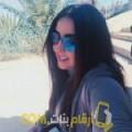 أنا سلطانة من البحرين 22 سنة عازب(ة) و أبحث عن رجال ل الزواج