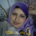 أنا علية من تونس 31 سنة عازب(ة) و أبحث عن رجال ل التعارف