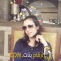 أنا عيدة من السعودية 26 سنة عازب(ة) و أبحث عن رجال ل الصداقة