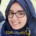 أنا ليالي من لبنان 22 سنة عازب(ة) و أبحث عن رجال ل الدردشة