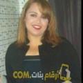 أنا إيمة من سوريا 31 سنة مطلق(ة) و أبحث عن رجال ل الزواج