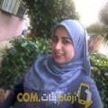 أنا هادية من اليمن 27 سنة عازب(ة) و أبحث عن رجال ل الحب
