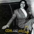 أنا رحمة من ليبيا 52 سنة مطلق(ة) و أبحث عن رجال ل التعارف