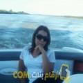 أنا فريدة من قطر 51 سنة مطلق(ة) و أبحث عن رجال ل الصداقة