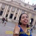 أنا فاطمة من مصر 20 سنة عازب(ة) و أبحث عن رجال ل الحب