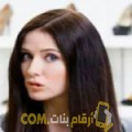 أنا أسماء من الإمارات 28 سنة عازب(ة) و أبحث عن رجال ل الدردشة