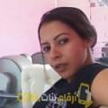 أنا فطومة من المغرب 31 سنة مطلق(ة) و أبحث عن رجال ل الحب